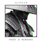 New Gods by Faust