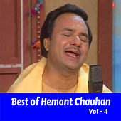Best of Hemant Chauhan, Vol. 4 by Hemant Chauhan