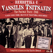 The Postwar Years- CD A: 1946 by Various Artists