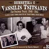 The Postwar Years- CD B: 1946-1947 by Various Artists