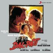 Dal-Pati (Original Motion Picture Soundtrack) de Ilaiyaraaja