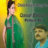 Chola Naswari Rang Da by Various Artists