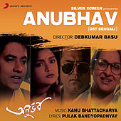Anubhav (Original Motion Picture Soundtrack) by Various Artists