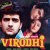 Virodhi (With Jhankar Beats) [Original Motion Picture Soundtrack] by Various Artists