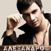 Alexandros by Alexandros