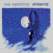 Argonaftes by Ilias Andriopoulos (Ηλίας Ανδριόπουλος)