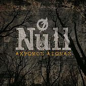 Ahromos Aionas by Null