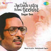 Aaj Jyotsnaratey Sobai Gechhe by Sagar Sen