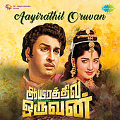 Aayirathil Oruvan (Original Motion Picture Soundtrack) by Various Artists