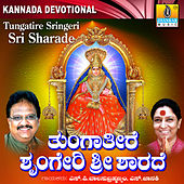 Tungatire Sringeri Sri Sharade by Various Artists