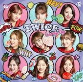 Candy Pop by Twice