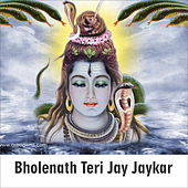 Bholenath Teri Jay Jaykar by Anup Jalota
