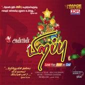 Anbin Pirappu by Various Artists