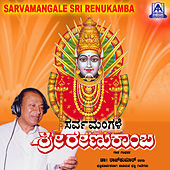 Sarvamangale Sri Renukamba by Dr.Rajkumar