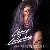 Kuai Rang Wo Zai Xue Di Shang Sa Dian Er Ye (Sound Of My Dream / Live) by A-Mei
