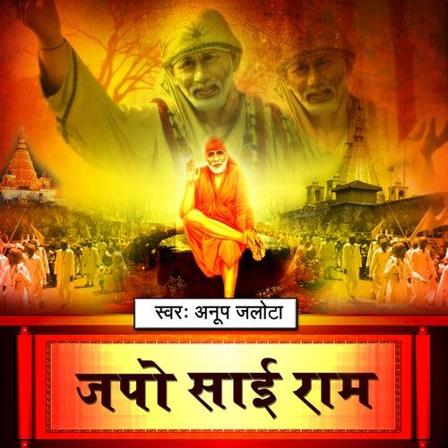 Japo Sai Ram by Anup Jalota