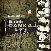 Thakho Bondhu by Various Artists