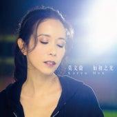 Let There Be Light de Karen Mok
