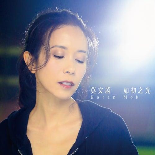 Let There Be Light von Karen Mok