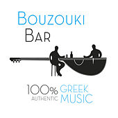 Bouzouki Bar von Various Artists
