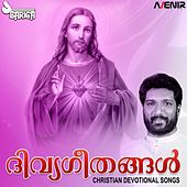 Divyageethangal (Christian Devotional Songs) by Various Artists