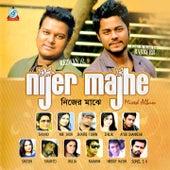 Nijer Majhe by Various Artists