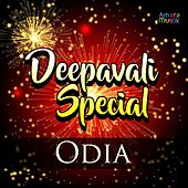 Odia Deepavali Special by Various Artists