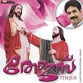 Thejus (Christian Devotional Songs) by Various Artists