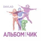 Альбомдлячик von Davlad