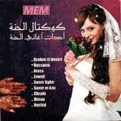 Cocktail El Hana de Various Artists