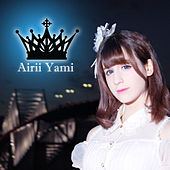 Anisong Princess #11 de Airii Yami