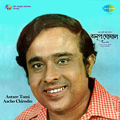 Antare Tumi Aacho Chirodin by Various Artists