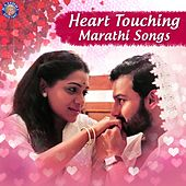 Heart Touching Marathi Songs by Various Artists