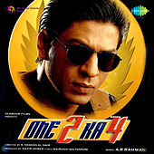 One Two Ka Four (Original Motion Picture Soundtrack) by Various Artists