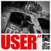 User - EP de Various Artists