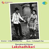 Lakshadhikari (Original Motion Picture Soundtrack) de Various Artists