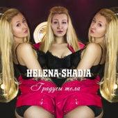 Градусы тела von Helena-Shadia