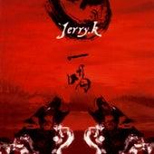 일갈 by Jerry. K