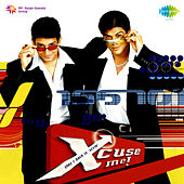 Xcuse Me (Original Motion Picture Soundtrack) by Various Artists