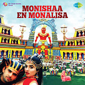 Monishaa En Monalisa (Original Motion Picture Soundtrack) by Various Artists