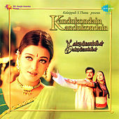 Kandukondain Kandukondain (Original Motion Picture Soundtrack) by Various Artists
