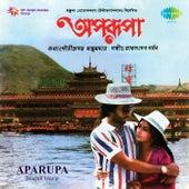 Aparupa (Original Motion Picture Soundtrack) de Various Artists