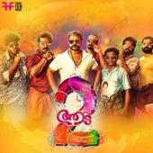 Aadu 2 (Original Motion Picture Soundtrack) by Various Artists
