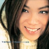 Remember de Tanya Chua