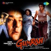Gumrah (Original Motion Picture Soundtrack) by Various Artists