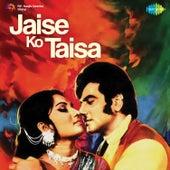 Jaise Ko Taisa (Original Motion Picture Soundtrack) by Various Artists