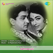 Aathmeeyulu (Original Motion Picture Soundtrack) de Various Artists