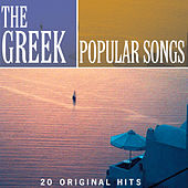 The Greek Popular Songs von Various Artists