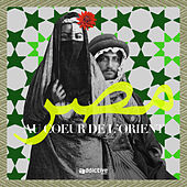 Au coeur de l'Orient by Various Artists