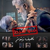 Mannou Sharet by Nassif Zeytoun